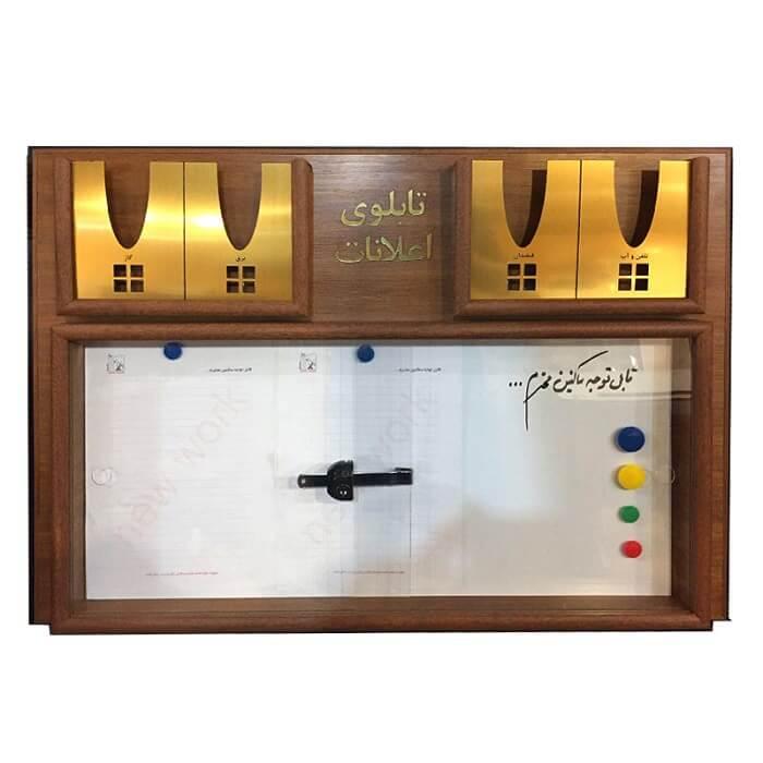 تابلو اعلانات اپارتمان شیشه دار مدل 5580